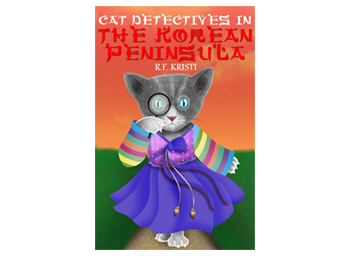 CAT DETECTIVES IN THE KOREAN PENINSULA